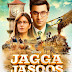 Musafir Chords- Jagga Jasoos