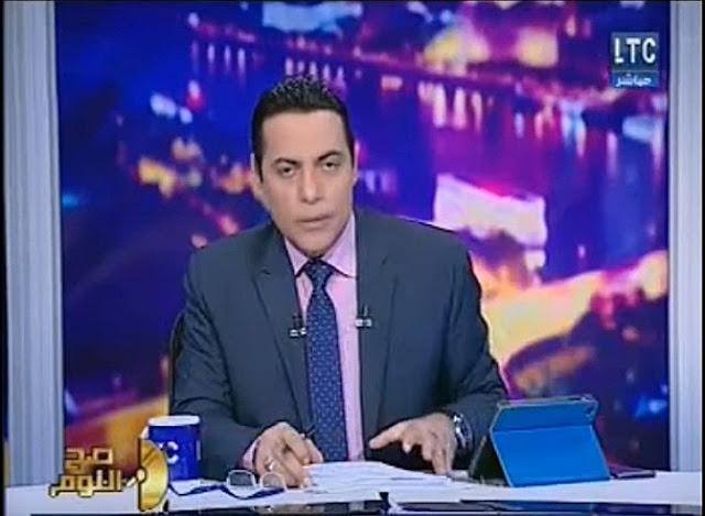 برنامج صح النوم 11/2/2018 محمد الغيطى صح النوم 11/2