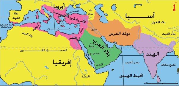 العالم قبل ظهور الاسلام