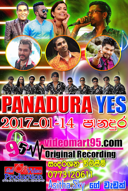 PANADURA YES LIVE AT PANADURA 2017-01-14