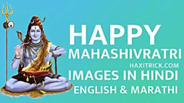 Happy Maha Shivratri Images Photos in Hindi English and Marathi