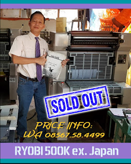 Ryobi 500K SOLD OUT