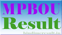 bhojvirtualuniversity.com MPBOU परिणाम 2017 बीए, बी.एससी, पार्ट 1, 2, 3