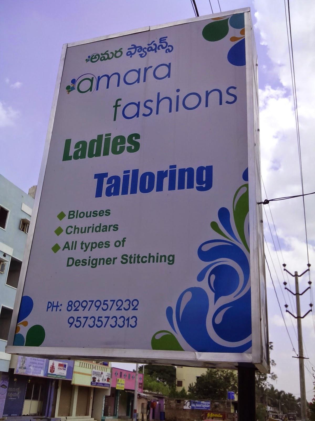 Amara Fashions tirupati,