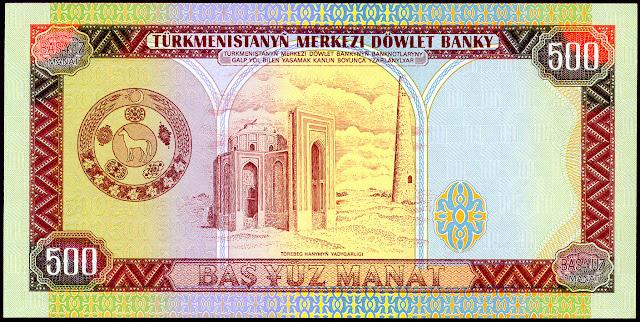 Turkmenistan Money 500 Manat banknote 1993 Turabek-Khanum Mausoleum