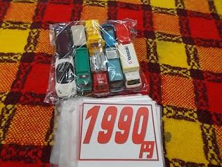 トミカセット 警察車両 1990円