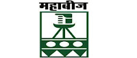 MSSCL Recruitment 2018 02 General Manager, Deputy General Manager Vacancy