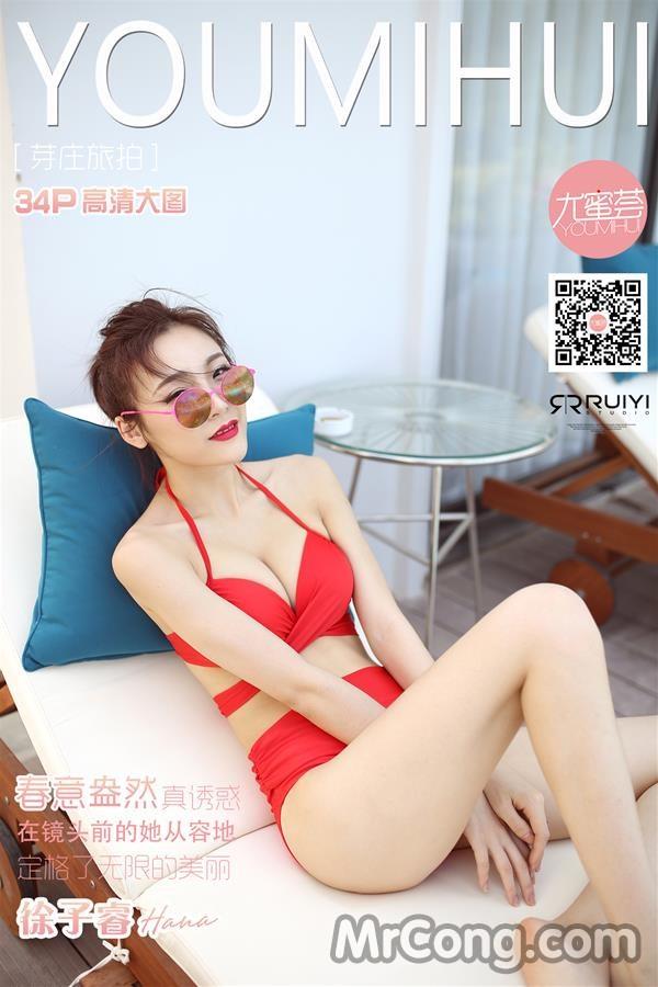 TGOD 2016-03-28: Người mẫu Xu Zi Rui (徐子睿Hana) (35 ảnh)