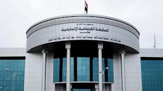 العراق : .المحكمة الاتحادية تصدر حكما بايقاف اجراءات استفتاء كردستان