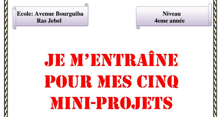 Cahier De Projet D Ecriture 4eme Primaire Tunisie