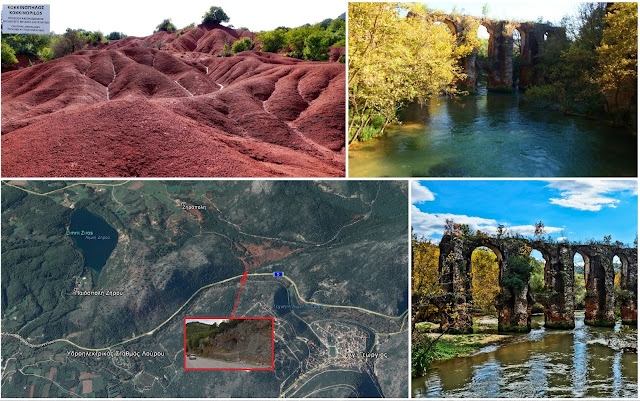 Πρέβεζα: Γεωλογικοί σχηματισμοί «ερυθράς γης», αφθονία νερού και πηγές «ζωής», βραχοσκεπές, Ρωμαϊκό Υδραγωγείο