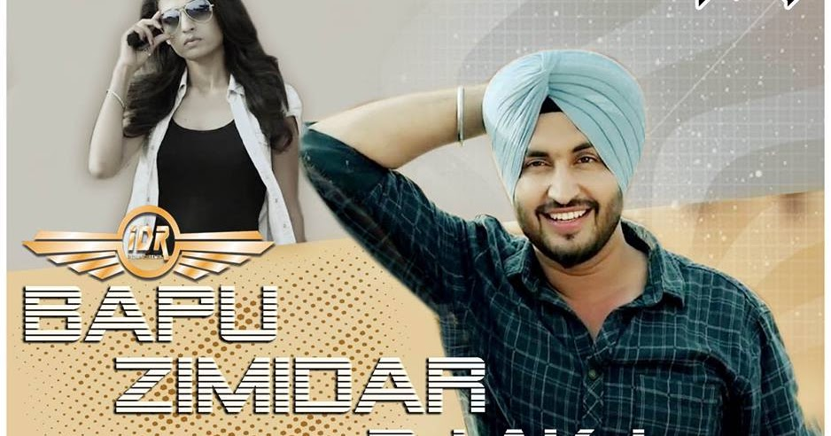 Punjabi Dj Song Download Youtube — TTCT