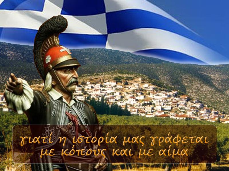 1821: Οι Κορακοβουνίτες Αγωνιστές στην Ελληνική Επανάσταση (βίντεο)