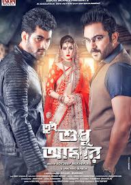 bengali movies 720p free download