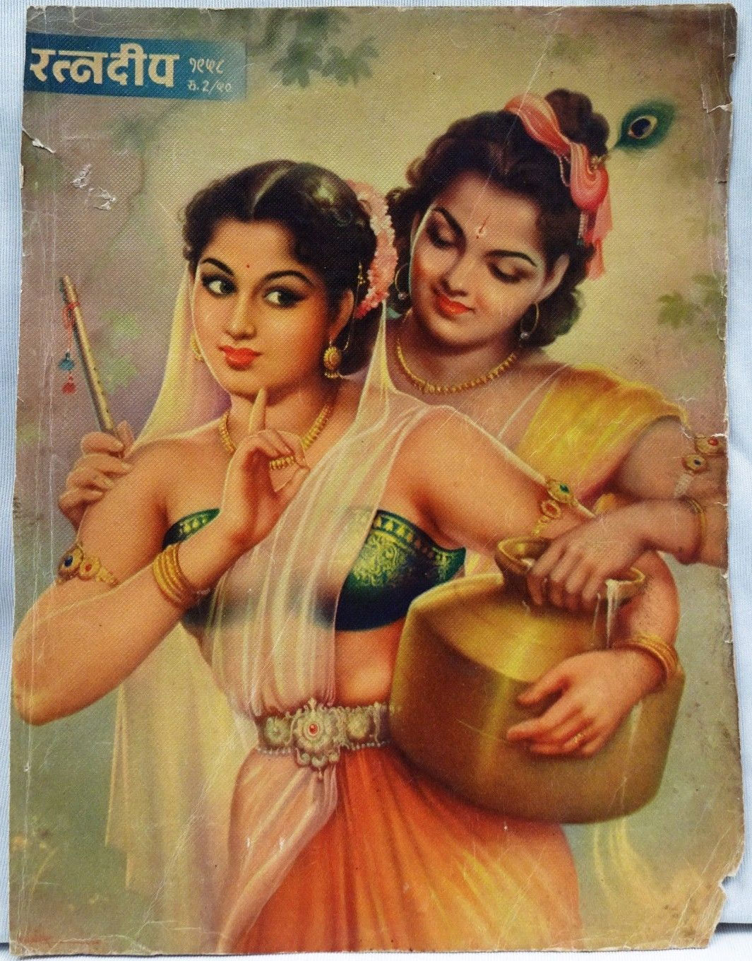 Radha and Krishna Romantic Prints - VInate Indian Lithograph