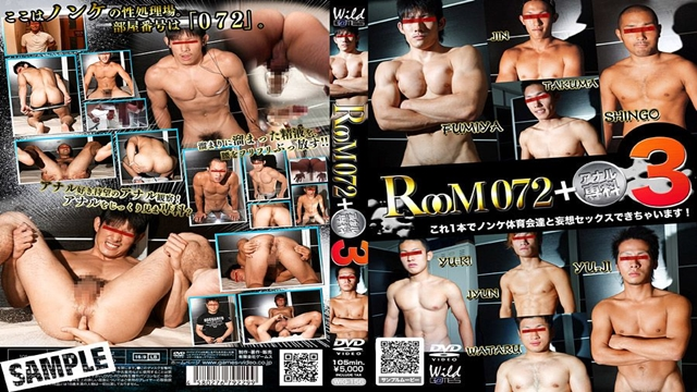 Room 072 + Anal Specialty 3