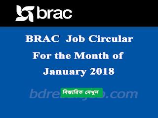 BRAC Job Circular January 2018