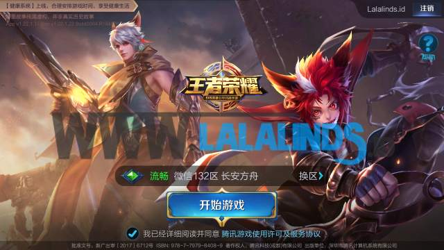 Download King of Glory 王者荣耀 1.33.1.8 AOV Versi China Full APK