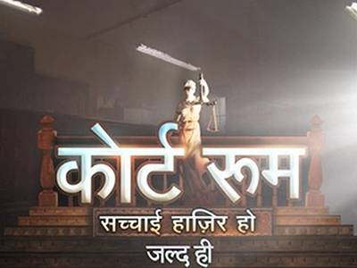 Colors TV serial Court Room Serial wiki timings, Barc or TRP rating this week, The Star Cast of reality show