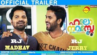 Hello Namasthe _ Official Trailer _ Vinay Forrt _ Bhavana _ Miya _ Sanju