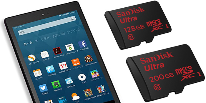 Fireタブレットで使えるmicroSDカード最大容量まとめ