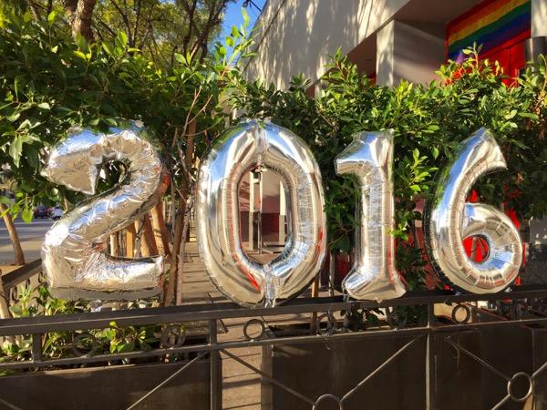 2016 Helium balloons