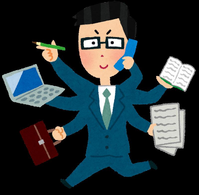 「イラストや できる会社員」の画像検索結果