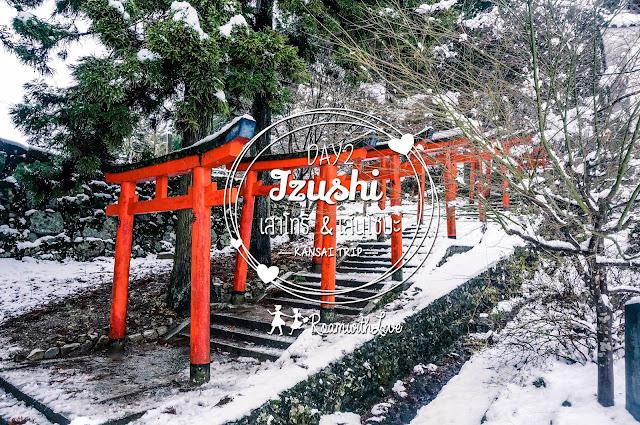 รีวิว ญี่ปุ่น Izushi