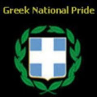 Greek National Pride