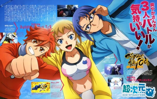 Gundam Build Fighters Try BD Subtitle Indonesia