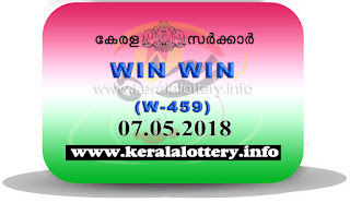 "Keralalottery.info, ""kerala lottery result 7 5 2018 Win Win W 459"", kerala lottery result 07-05-2018, win win lottery results, kerala lottery result today win win, win win lottery result, kerala lottery result win win today, kerala lottery win win today result, win win kerala lottery result, win win lottery W 459 results 7-5-2018, win win lottery w-459, live win win lottery W-459, 7.5.2018, win win lottery, kerala lottery today result win win, win win lottery (W-459) 07/05/2018, today win win lottery result, win win lottery today result 7-5-2018, win win lottery results today 7 5 2018, kerala lottery result 07.05.2018 win-win lottery w 459, win win lottery, win win lottery today result, win win lottery result yesterday, winwin lottery w-459, win win lottery 7.5.2018 today kerala lottery result win win, kerala lottery results today win win, win win lottery today, today lottery result win win, win win lottery result today, kerala lottery result live, kerala lottery bumper result, kerala lottery result yesterday, kerala lottery result today, kerala online lottery results, kerala lottery draw, kerala lottery results, kerala state lottery today, kerala lottare, kerala lottery result, lottery today, kerala lottery today draw result, kerala lottery online purchase, kerala lottery online buy, buy kerala lottery online, kerala lottery tomorrow prediction lucky winning guessing number, kerala lottery, kl result,  yesterday lottery results, lotteries results, keralalotteries, kerala lottery, keralalotteryresult, kerala lottery result, kerala lottery result live, kerala lottery today, kerala lottery result today, kerala lottery results today, today kerala lottery result"