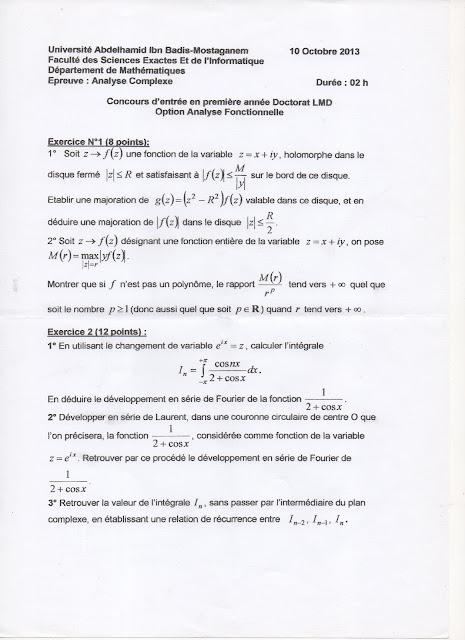 مواضيع إمتحان الدكتوراه ل م د جامعة مستغانم تخصص تحليل تابعي (Analyse Fonctionelle) السنة الجامعية 2014/2013