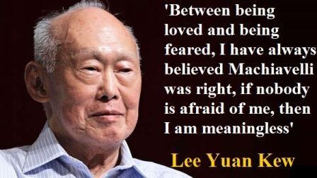 Lee Yuan Kew: Started like Nigeria, ended like Singapore 4