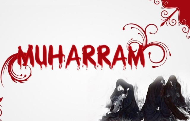 Happy Muharram Wallpapers
