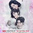 My Son-In-Law's Woman (Korean Drama) Synopsis, Cast, and Trailer