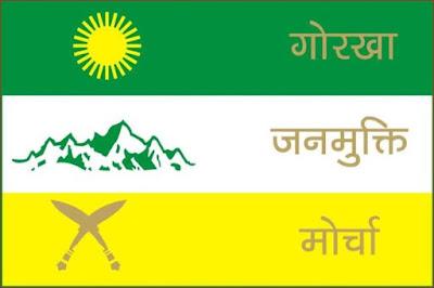 Gorkha Janmukti Morcha new flag