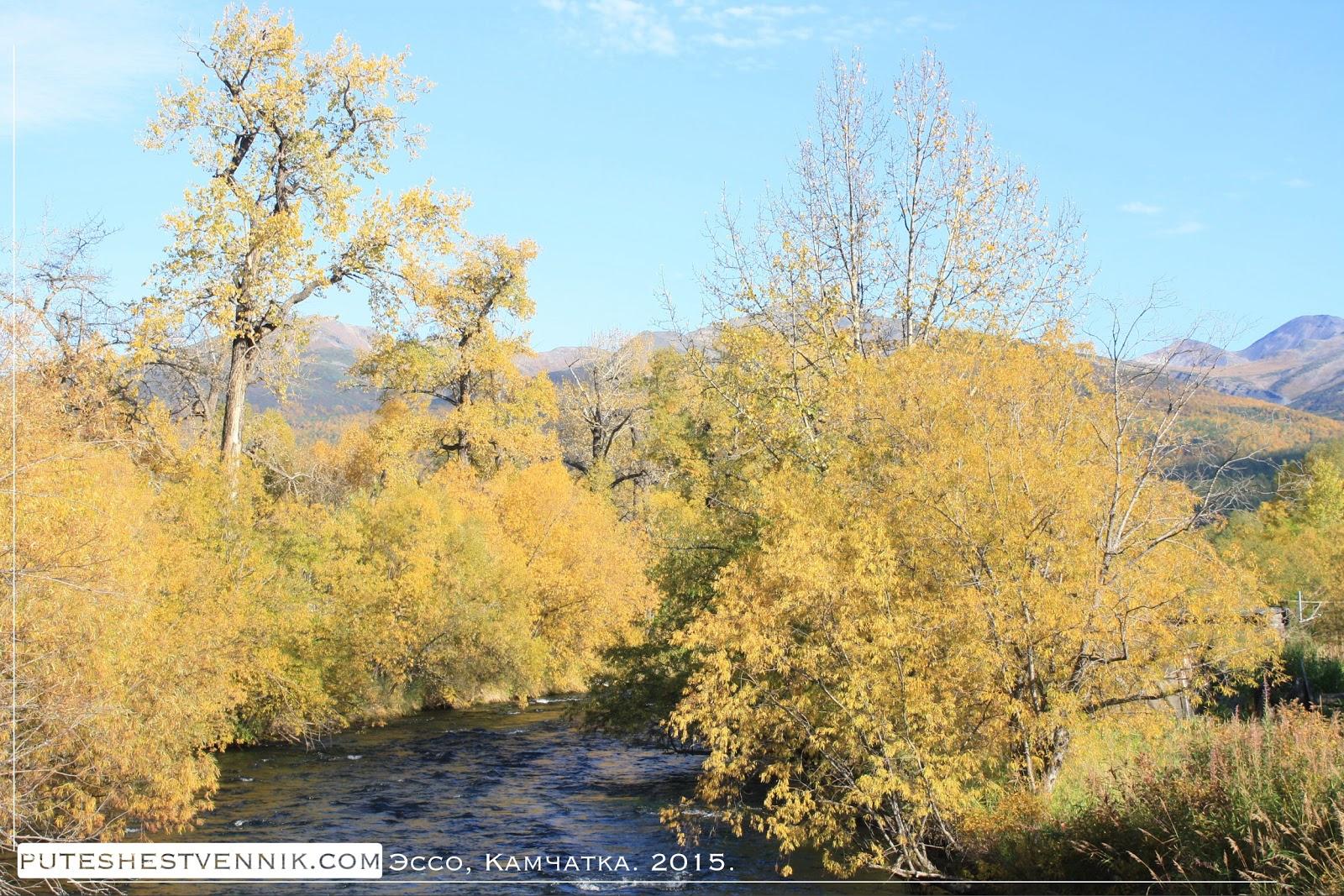 Камчатская река