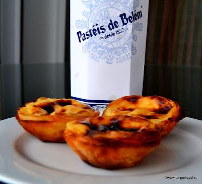 самое знаменитое португальское пирожное
