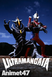 Ultraman Gaia -  2013 Poster