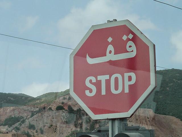 STOP - Se tens olhos Pára!