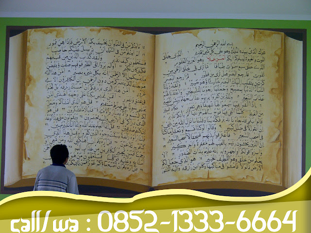 Jasa Pembuatan Kaligrafi Masjid Murah