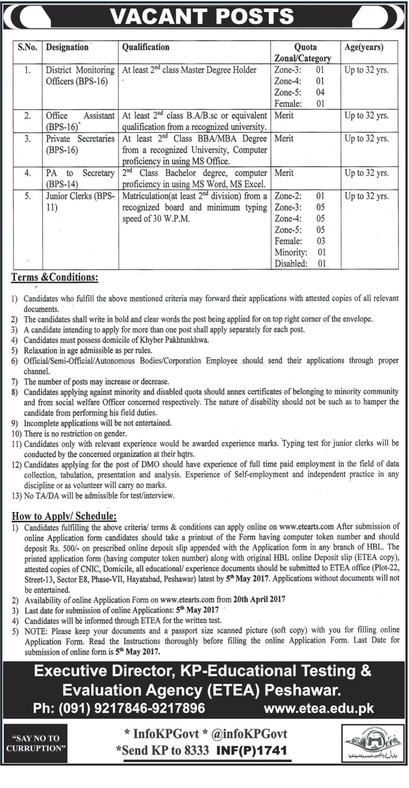 Educational Testing and Evaluation Agency 2017 Jobs