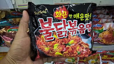 Mie Korea Tanpa Logo MUI Halal Kah ?