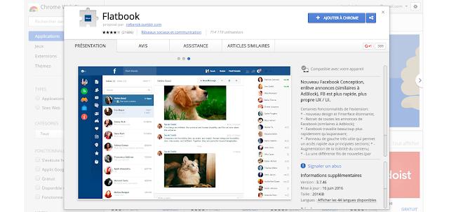 تعرف على كيفية جعل الفيسبوك أكثر جمالية و عصرنة و معرفة من يقوم بزيارة صفحتك الشخصية