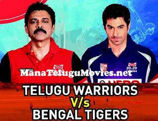 Telugu Warriors vs Bengal Tigers – CCL 2012 Match Videos