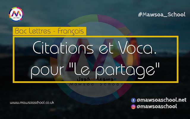 Citations Et Voca Pour Le Partage Bac Lettres Mawsoa School