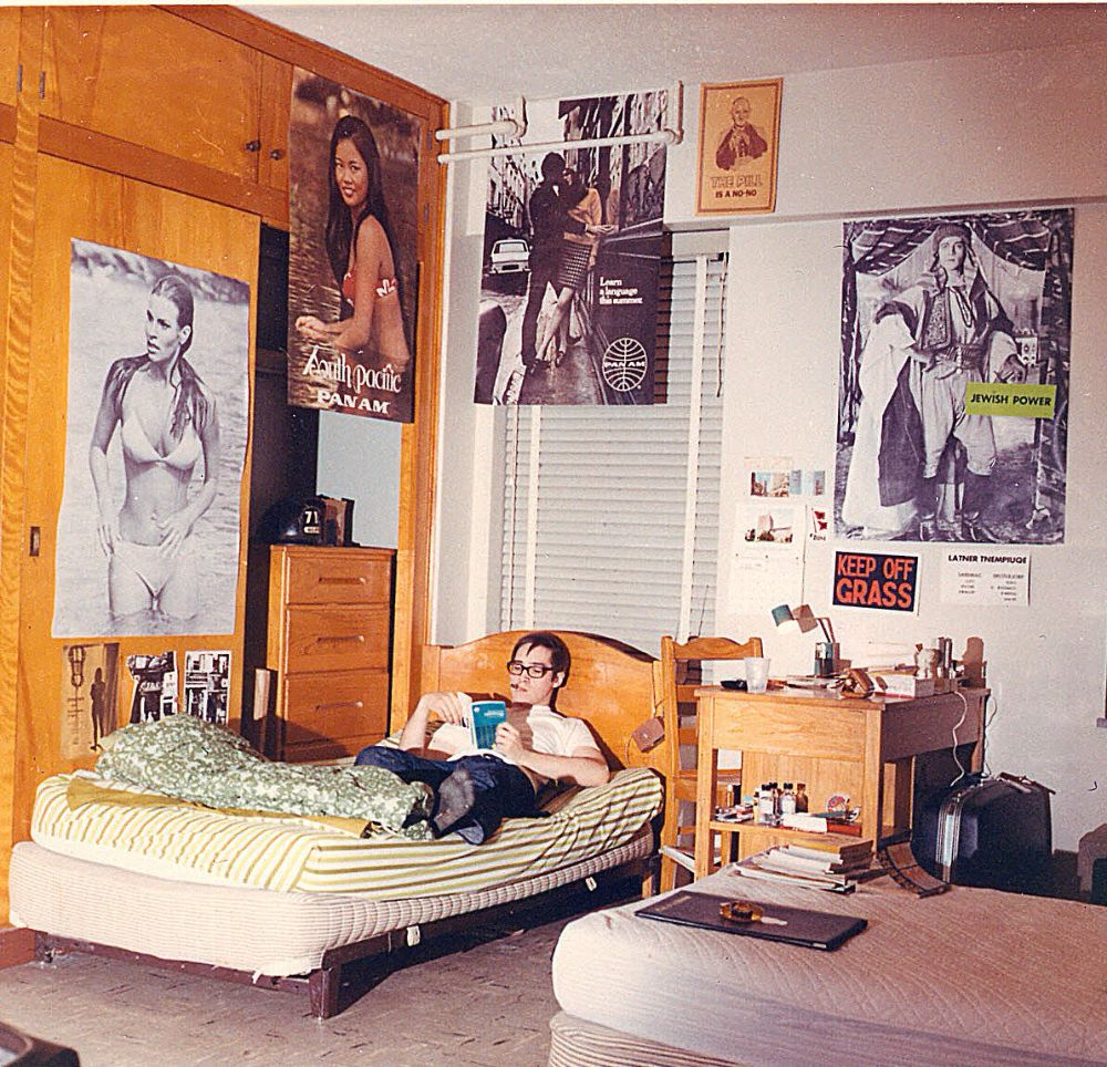 Vintage Kids Room: 15 Vintage Photographs That Show Teenage Bedrooms From