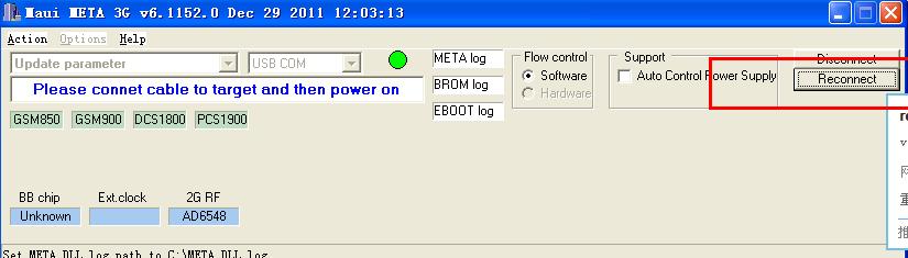 Nvram Database File Mt6752 Review