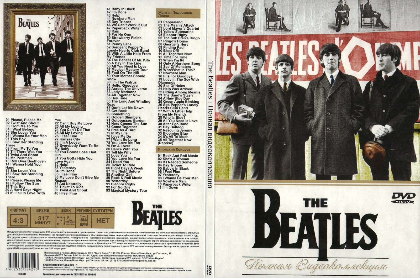 The Beatles- (Polnaya videokollekciya -Russia) DVD