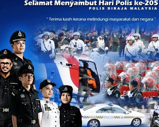 Kadet Polis Pontian Sambutan Peringatan Hari Polis Ke 205